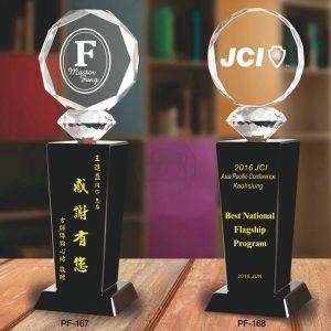 PG 表揚水晶獎盃定製