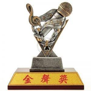VFB 歌唱造型獎盃訂製