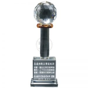Success Crystal Awards