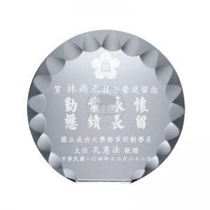 Miracle Crystal Plaques