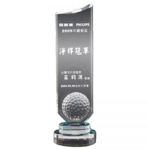 Proletariat Crystal Golf Awards