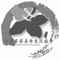 台灣客家美食交流協會