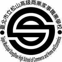 臺北市立松山高級商業家事職業學校