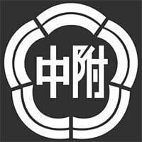 國立臺灣師範大學附屬高級中學