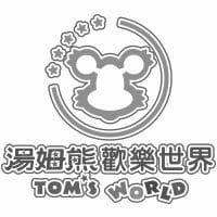 湯姆熊育樂事業股份有限公司