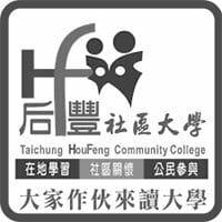 臺中市后豐社區大學