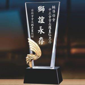 感恩水晶獎盃網購 PF-003-1