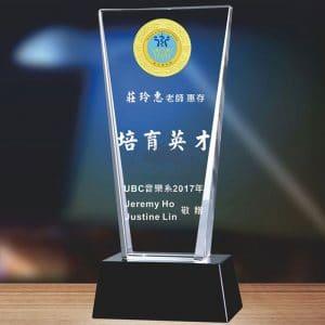 24小時水晶獎盃客製化 PF-003-19