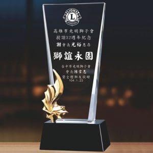 感謝水晶獎盃網購 PF-003-2