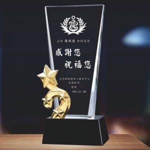 表揚便宜水晶獎盃 PF-003-5
