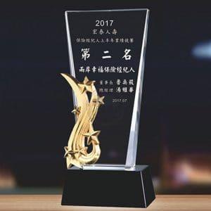 時尚水晶獎盃網路購物 PF-003-8
