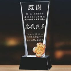 特別便宜水晶獎盃 PF-003-G2