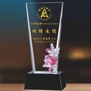 特製便宜水晶獎盃 PF-003-G4