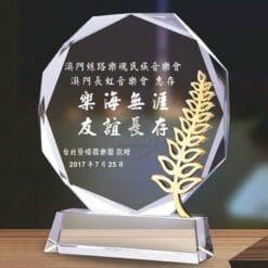 父母水晶獎盃購買 PF-006-15