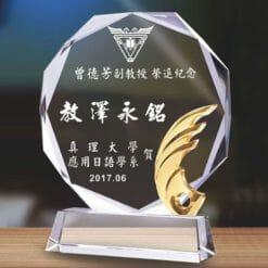特別水晶獎盃購買 PF-006-17