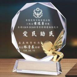 創意便宜水晶獎盃 PF-006-6