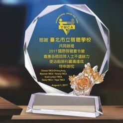 可愛水晶獎盃訂製 PF-006-G1