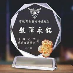 時尚便宜水晶獎盃 PF-006-G2