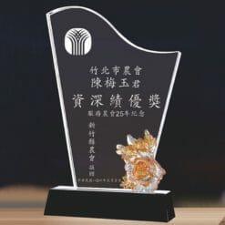 藝品水晶獎盃定製 PF-007-G1