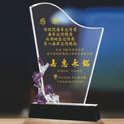 藝品水晶獎盃定製 PF-007-G3