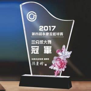 可愛水晶獎盃定製 PF-007-G4