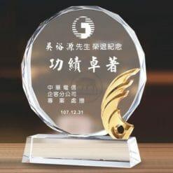 特製水晶獎盃客製化 PF-017-17