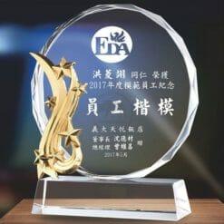 母親水晶獎盃訂做 PF-017-7