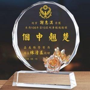 24小時水晶獎盃網購 PF-017-G1