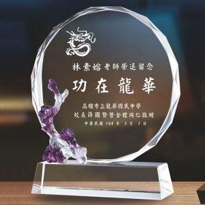 可愛水晶獎盃製作 PF-017-G3