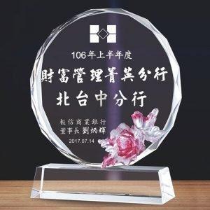 創意水晶獎盃賣 PF-017-G4