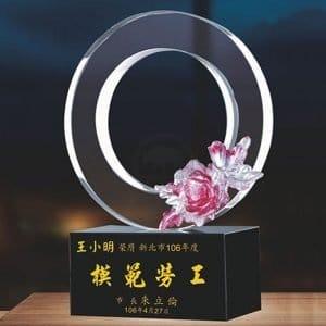 第一名水晶獎盃網路購物 PF-060-G4