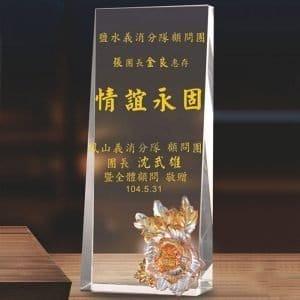 表揚水晶獎盃買 PF-068-G1