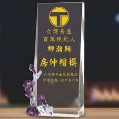 母親水晶獎盃定製 PF-068-G3