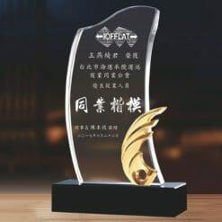 特製水晶獎盃製作 PF-075-17