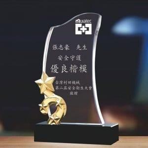 時尚水晶獎盃客製化 PF-075-4