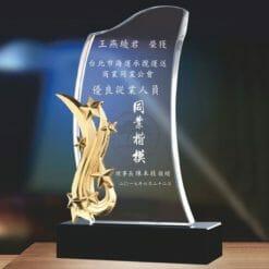 感恩水晶獎盃定製 PF-075-7