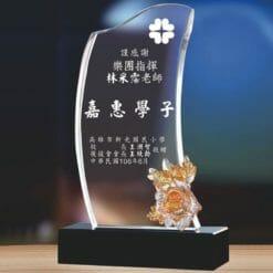 趣味水晶獎盃網路購物 PF-075-G1