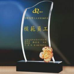 藝品水晶獎盃網路購物 PF-075-G2