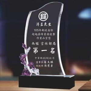 父母水晶獎盃定製 PF-075-G3