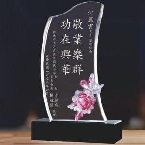創意水晶獎盃網路購物 PF-075-G4