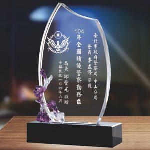 時尚水晶獎盃購買 PF-079-G3
