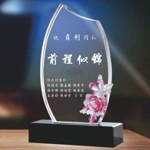 感謝水晶獎盃訂作 PF-079-G4