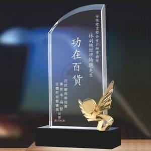 特製水晶獎盃訂做 PF-080-6