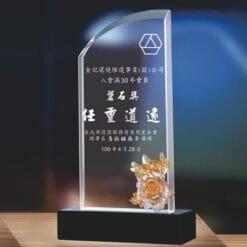 趣味水晶獎盃網購 PF-080-G1
