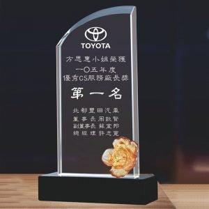 創意水晶獎盃網購 PF-080-G2