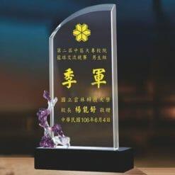 24小時水晶獎盃購買 PF-080-G3