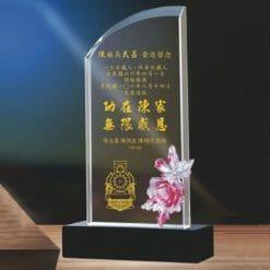 藝品水晶獎盃網購 PF-080-G4