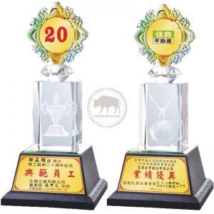 個人水晶獎盃訂製 PH-078-0001