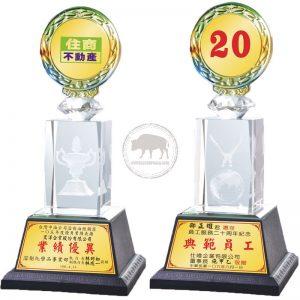 簡單便宜水晶獎盃 PH-079-0001