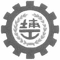 國立埔里高級工業職業學校